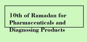 10th of Ramadan for Pharmaceuticals and Diagnosing Products